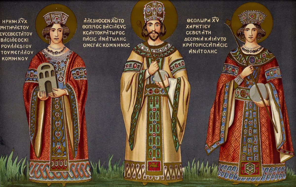 History Archive - Byzantine Empire Collection