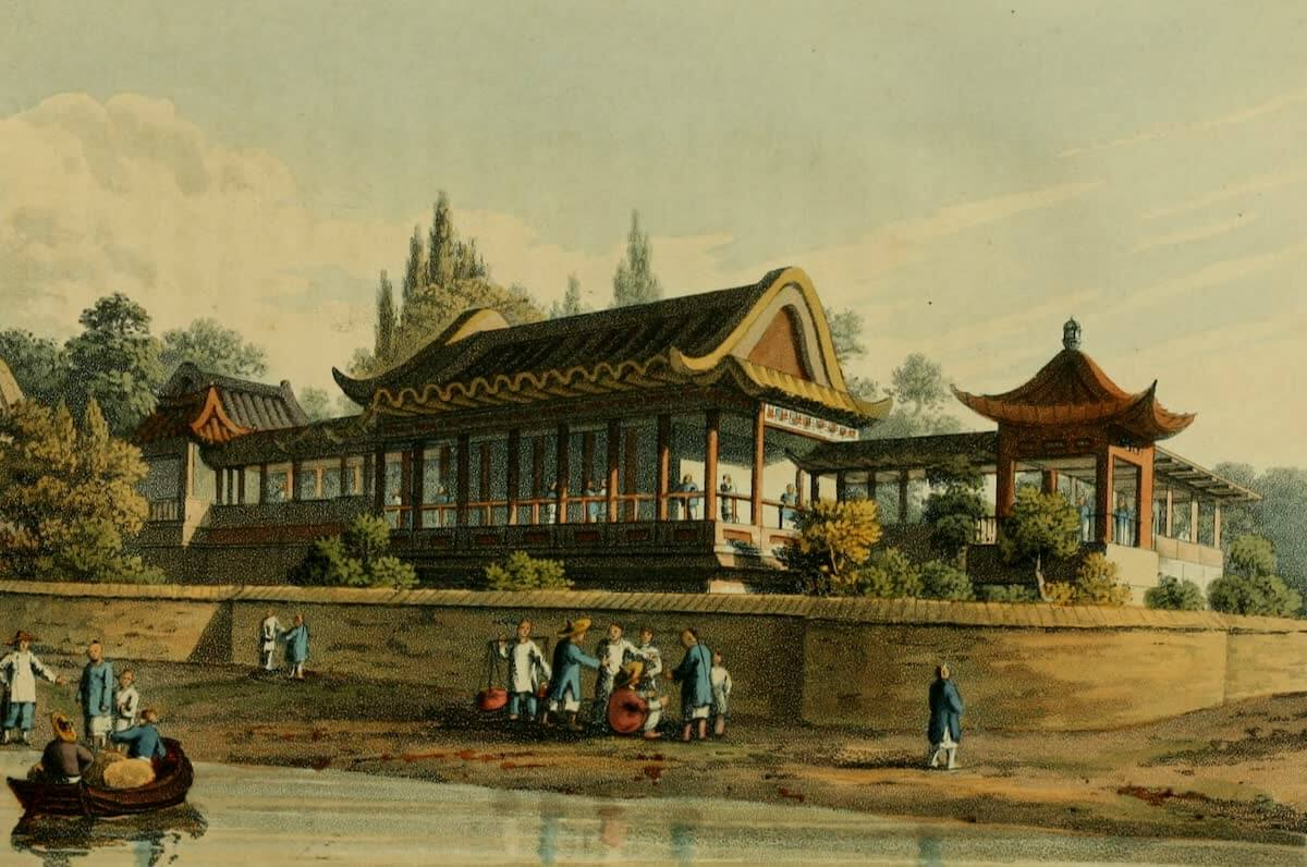 History Archive - China Collection