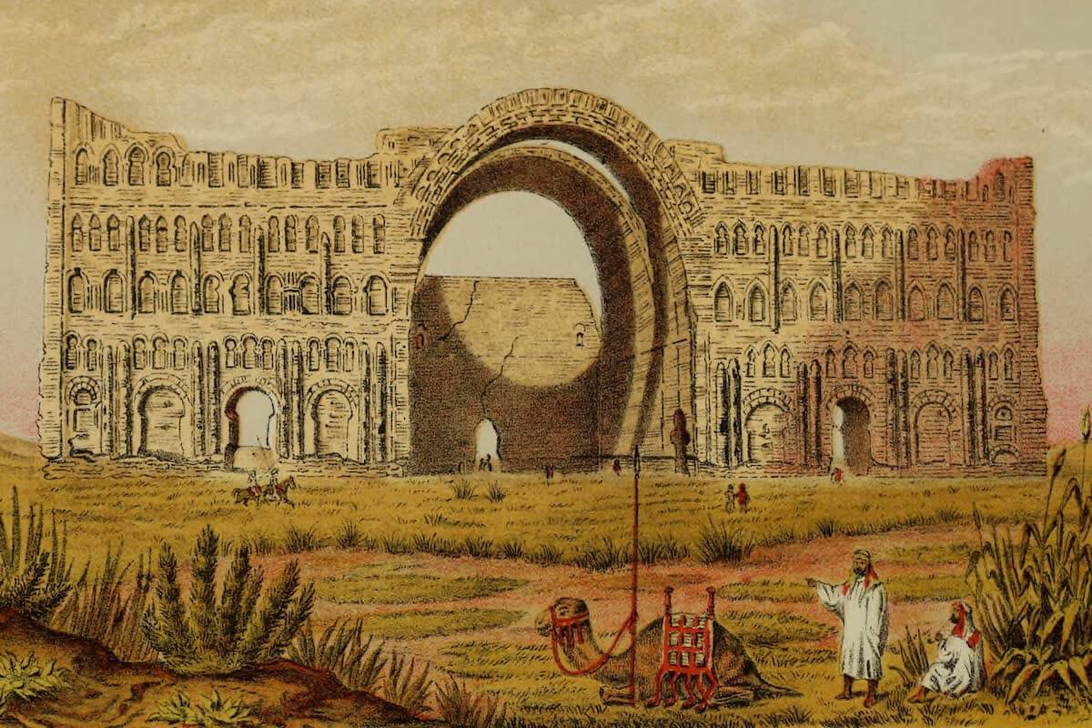 History Archive - Ctesiphon Collection